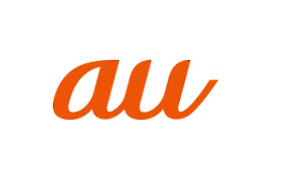 au logo master 2021