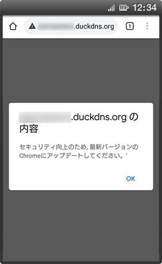 不正アプリがインストールされるケース