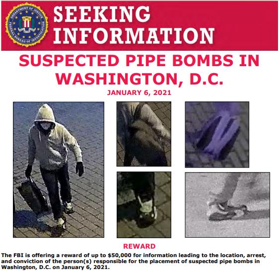 FBI パイプ爆弾