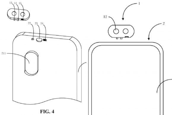 Xiaomiの取り外し可能なスマホ用メインカメラに関する特許の画像その2