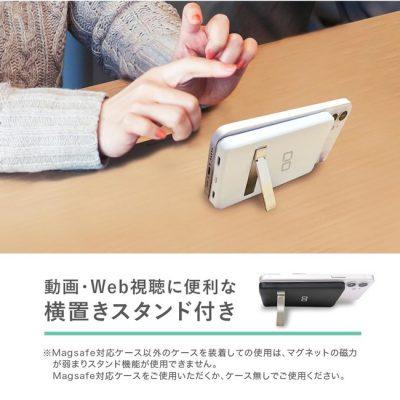 CIO-MB5000-MAG-横置きスタンド