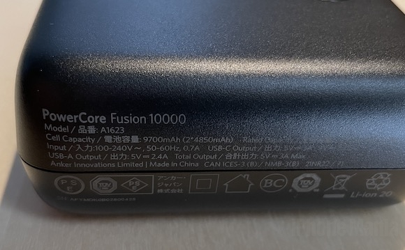 Anker PowerCore Fusion 10000 review_3