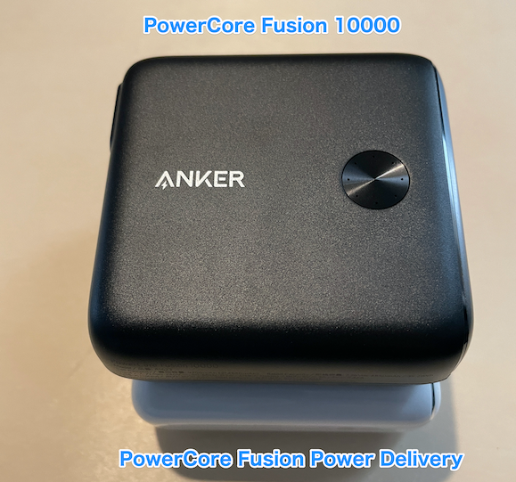 Anker PowerCore Fusion 10000 review_6