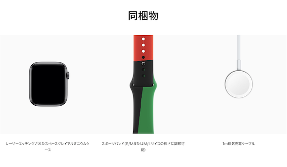 Apple Watch Black Unity_3