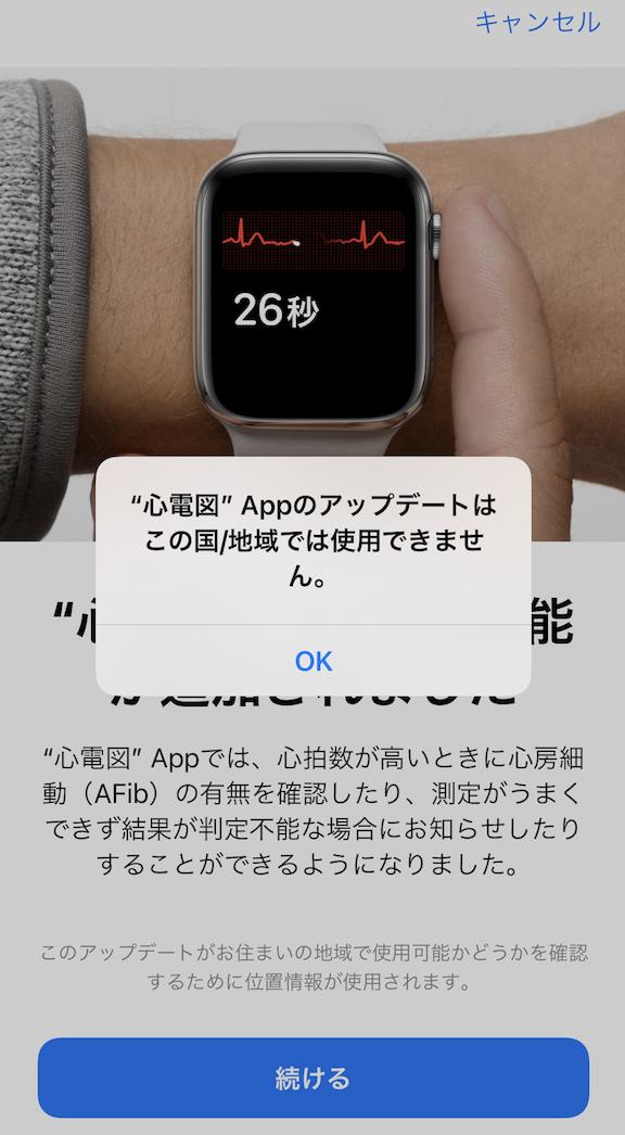 ECG App_1