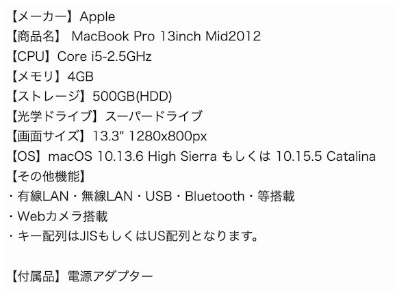ML Computers macbook pro used_2