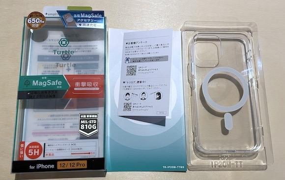 Simplism iPhone12 magsafe case_2