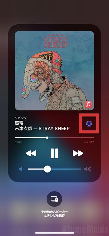 Tips iPhone HomePod 音楽