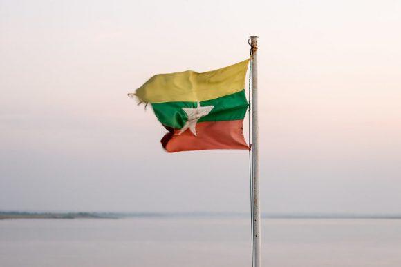 Myanmar フラッグ