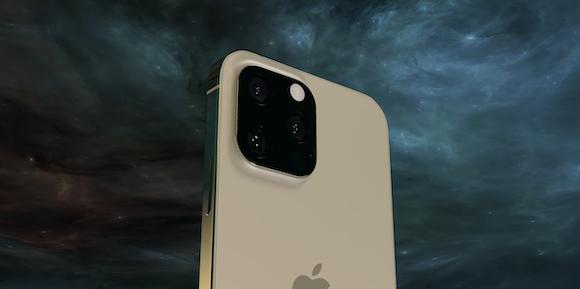 iPhone13 202102 EAP_5