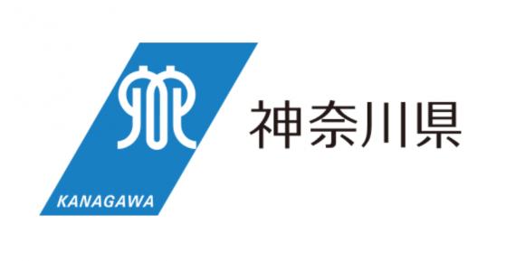 神奈川県 ロゴ