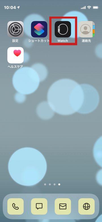 Tips iPhone Watch アプリ