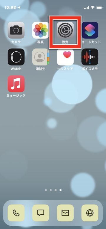 Tips iPad Mac 着信