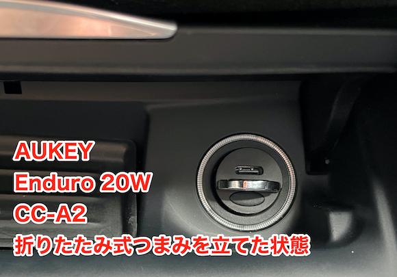 AUKEY_CC-A2_11