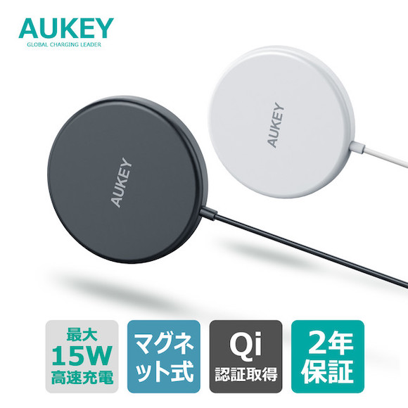 AUKEY LC-A1