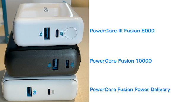 Anker PowerCore Fusion 10000 review_13