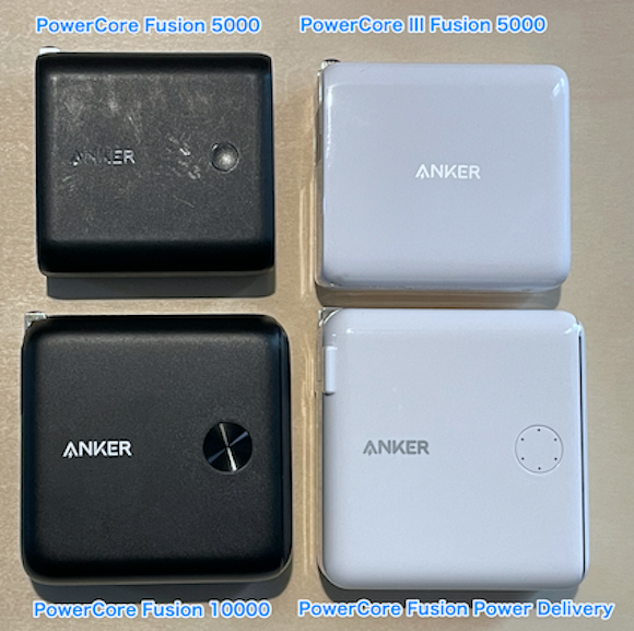 Anker PowerCore Fusion 10000 review_14