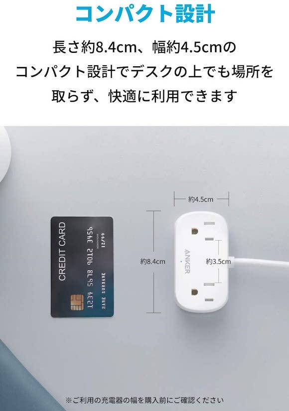 Anker PowerExtend USB 2 mini_1