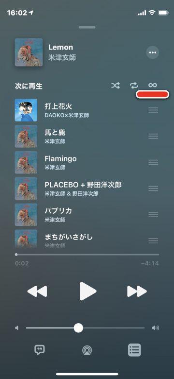 Tips Apple Music 自動再生