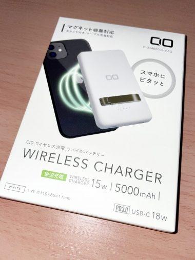 CIO-MB5000-MAG レビュー