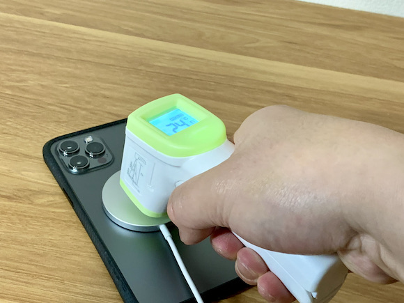 MagSafe 充電比較検証