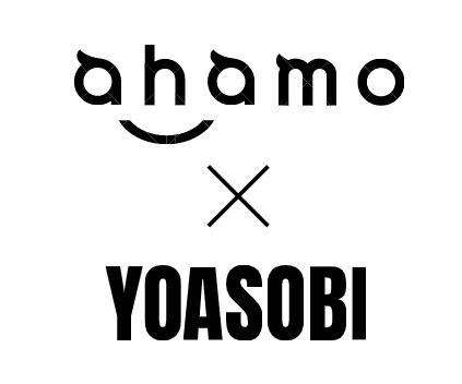 ahamo yoasobi