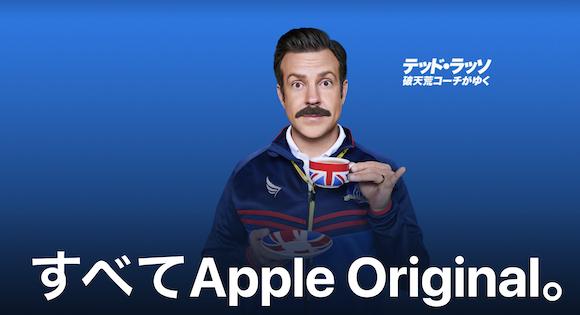 AppleTV