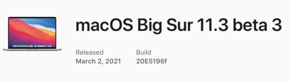 macOS Big Sur 11.3ベータ3