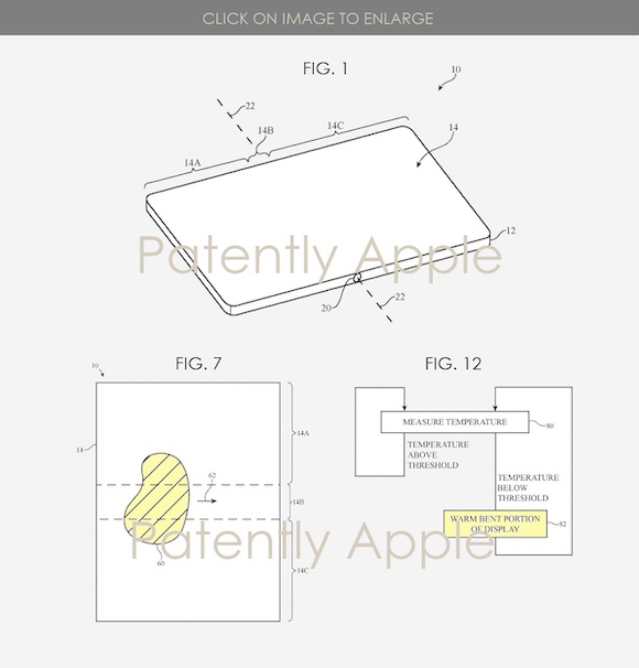 foldable-iPhone-display-strenghtening-method-1