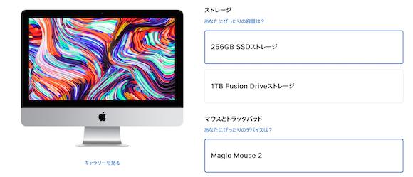 iMac 215 4K
