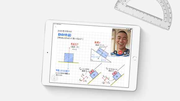 Apple iPad 教育