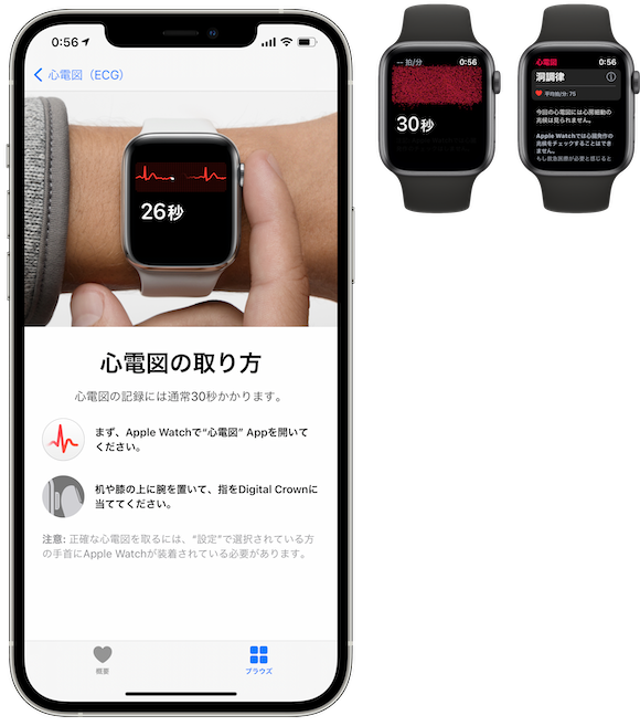 AppleFramesショートカット iPhone Apple Watch