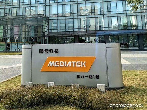 Mediatekの画像