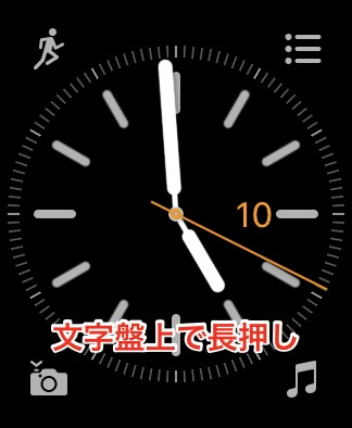 Tips Apple Watch 小技