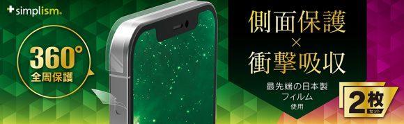 20210105_TR-IP20新製品_A+banner