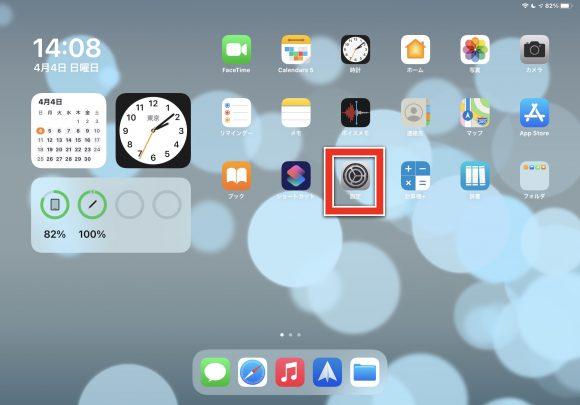 Tips iPadOS Bluetooth接続