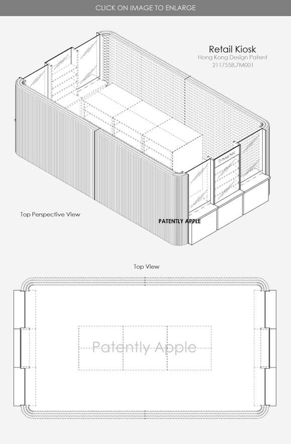 apple store エクスプレス