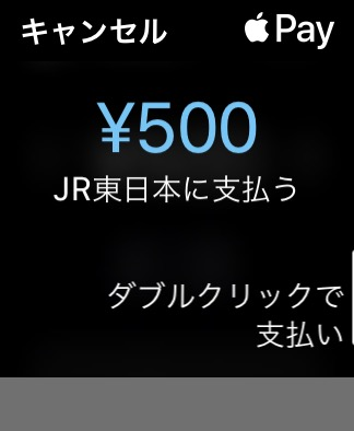 Tips Apple Pay Suica チャージ