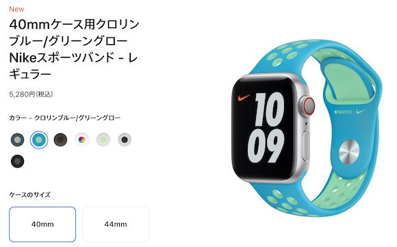 Apple Watch Bands 202104_4