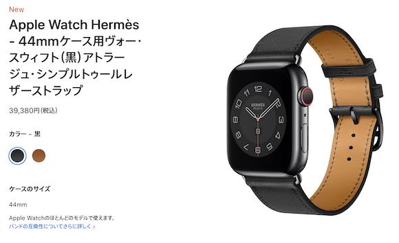 Apple Watch Bands 202104_9