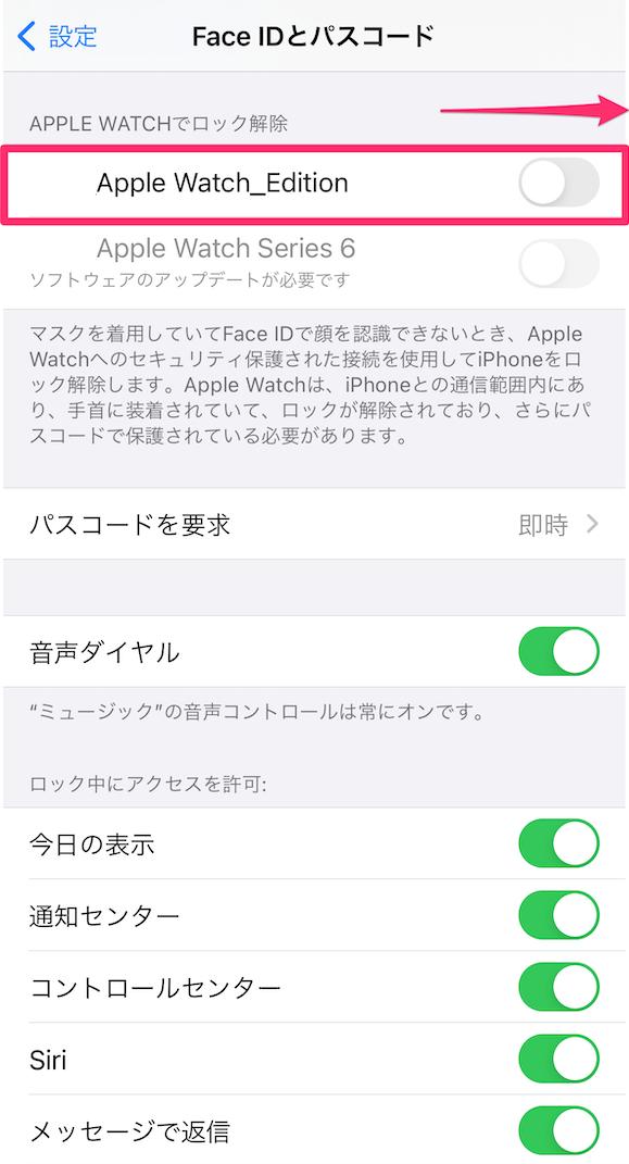 Apple Watch Face ID unlock_01