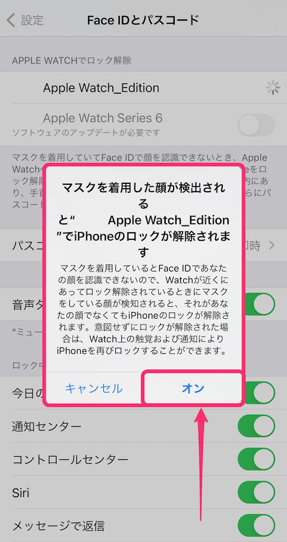 Apple Watch Face ID unlock_02
