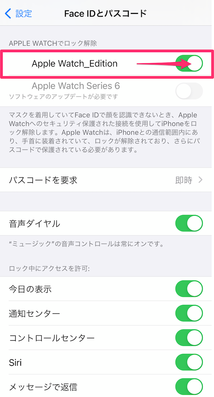 Apple Watch Face ID unlock_03
