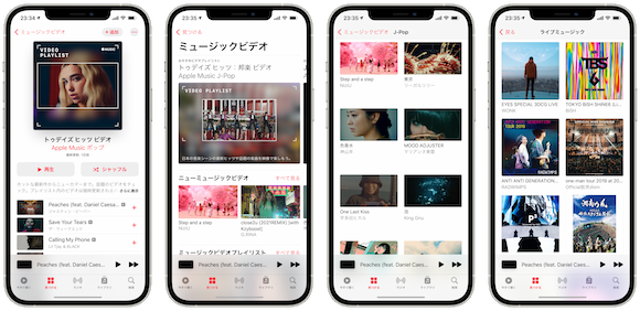 Apple Music ミュージックビデオ