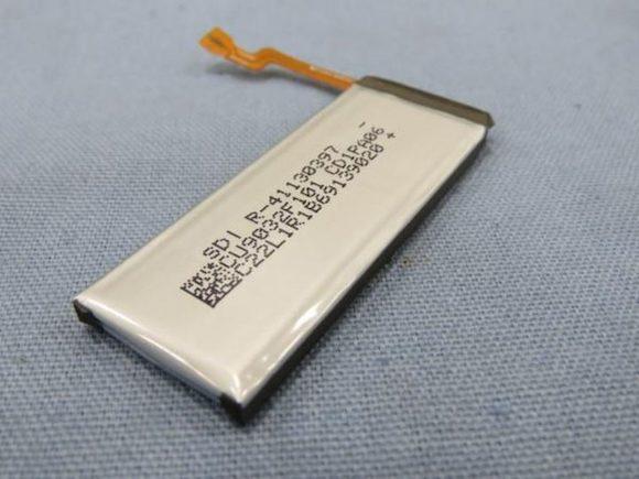 Galaxy Z Flip3 battery_1