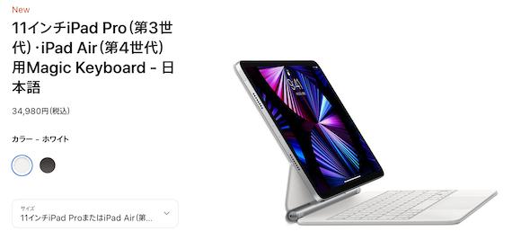 New Magic Keyboard_2