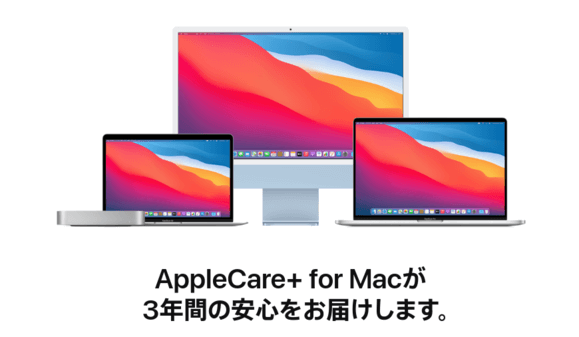 applecare+ mac