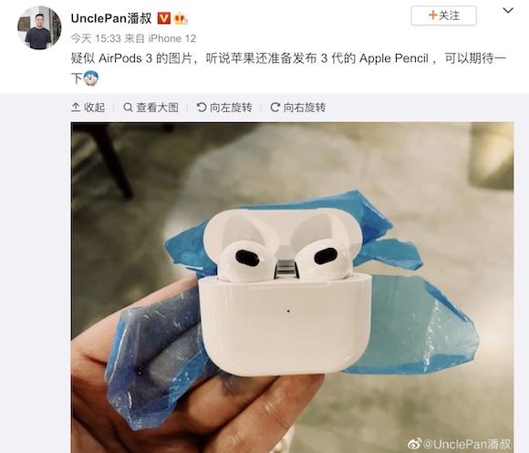 UnclePan Weibo
