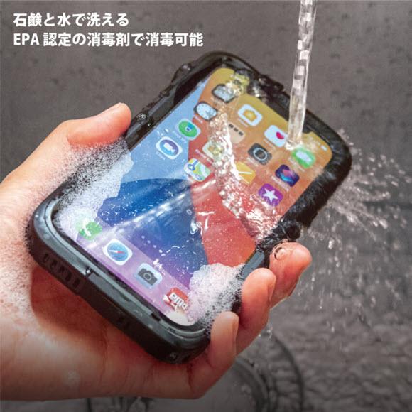 トリニティ カタリスト iPhone12 ケース