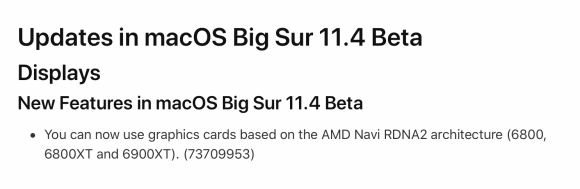 macOS Big Sur 11.4ベータ2